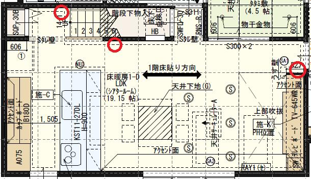 図面_LDKスイッチ位置